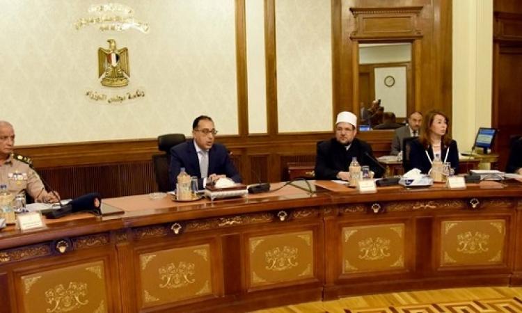 مدبولى يترأس اليوم الاجتماع الأسبوعي لمجلس الوزراء