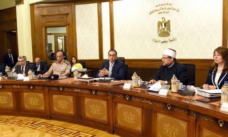 مجلس الوزراء يُبرز إشادات المؤسسات الاقتصادية الدولية بمصر