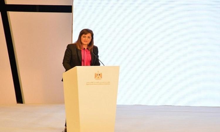 اختتام فعاليات المؤتمر الأول للتميز الحكومى اليوم بحضور رئيس الوزراء