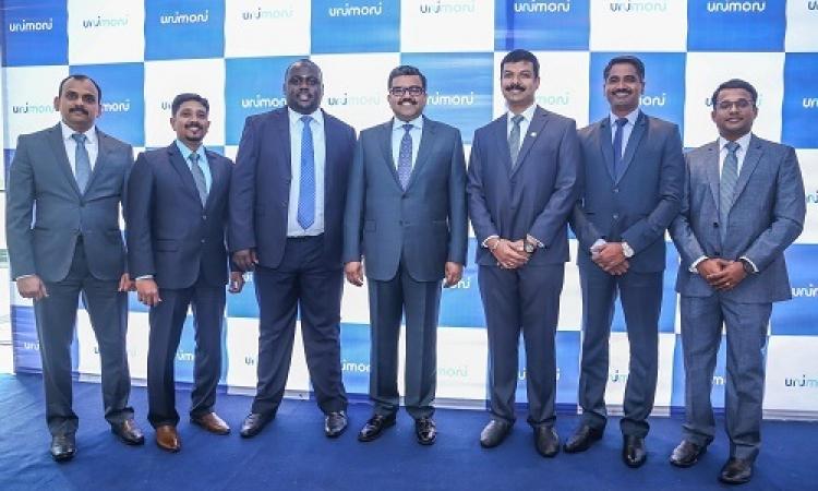 الإمارات العربية للصرافة تعير علامتها التجارية في أفريقيا لتعمل تحت اسم يوني موني