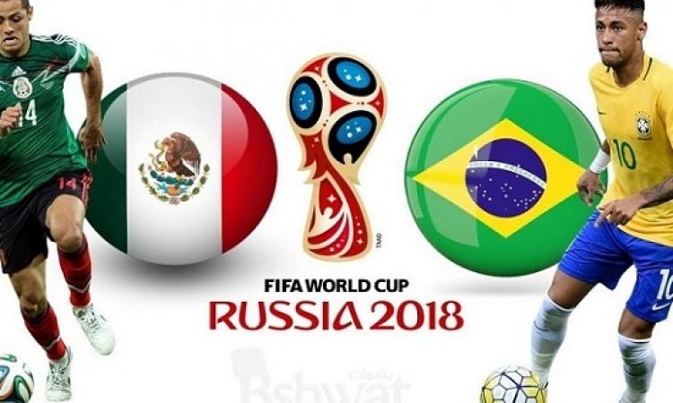 البرازيل تسعى لتفادى مفاجأت مونديال 2018 أمام المكسيك