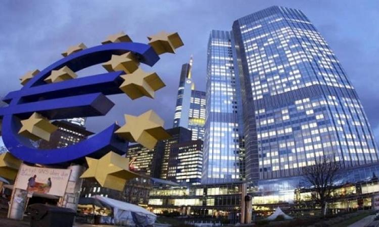 """البنك الأوروبي يسعى لتوجيه 40% من استثماراته إلي """"الاقتصاد الأخضر"""""""