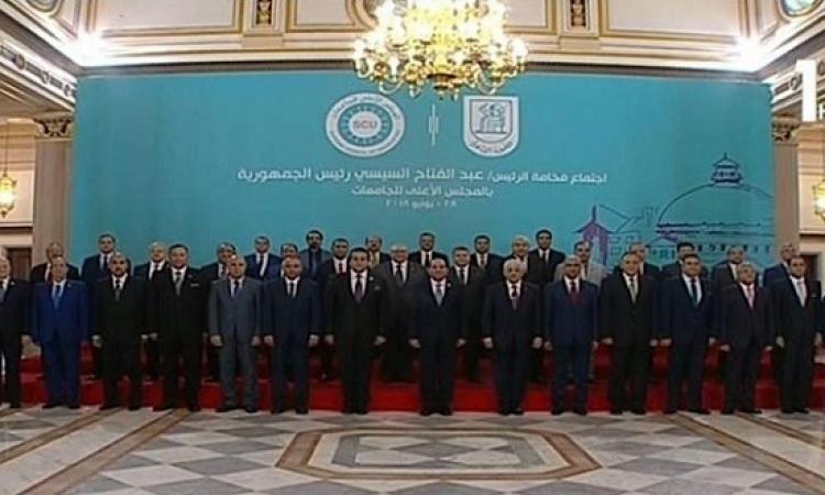 السيسى يجتمع بأعضاء المجلس الأعلى للجامعات