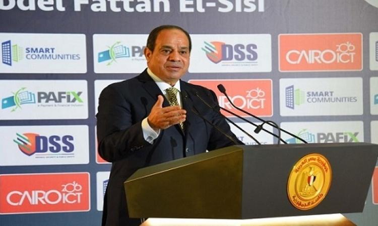 السيسى يفتتح اليوم المؤتمر العربى الدولى الـ 15 للثروة المعدنية