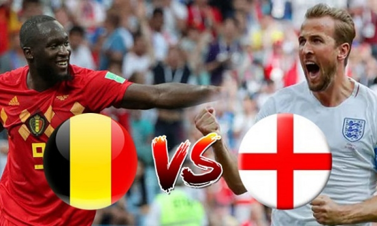 انجلترا تلتقى فى بلجيكا فى صراع الجريحين على المركز الثالث