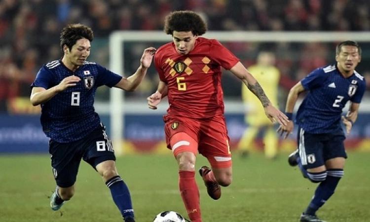 اليابان تسعى لتحقيق المفاجأة وخطف بطاقة الصعود من بلجيكا