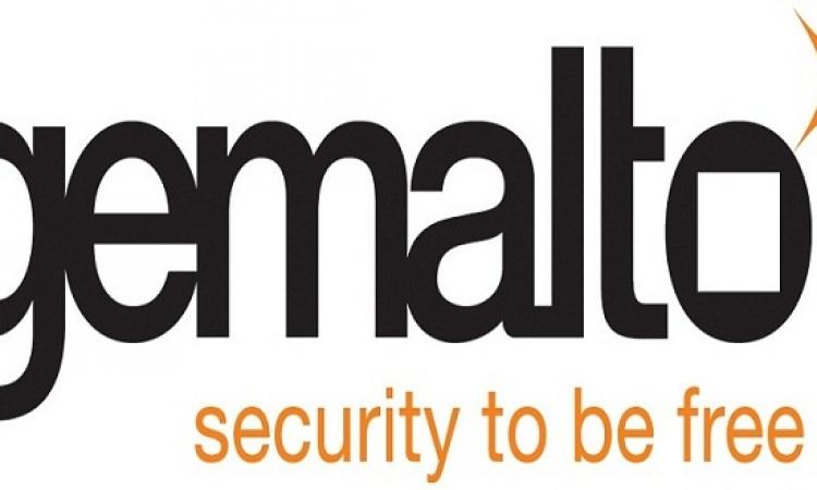 جيمالتو تُعزز الأمن السحابي من خلال حلٍّ افتراضي لإدارة مفاتيح التشفير