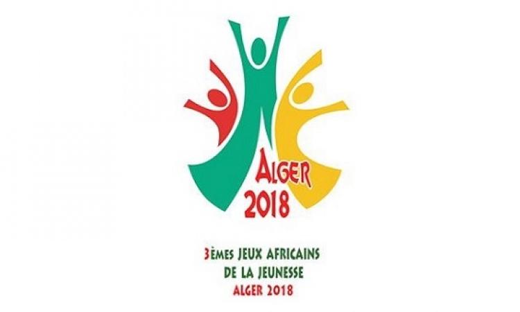 مصر تواصل صدارة الميداليات فى دورة الألعاب الأفريقية بالجزائر