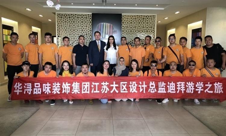 وفد صيني يزور منشأة كابارول بدبي للإطلاع على صناعة الدهانات في دولة الإمارات