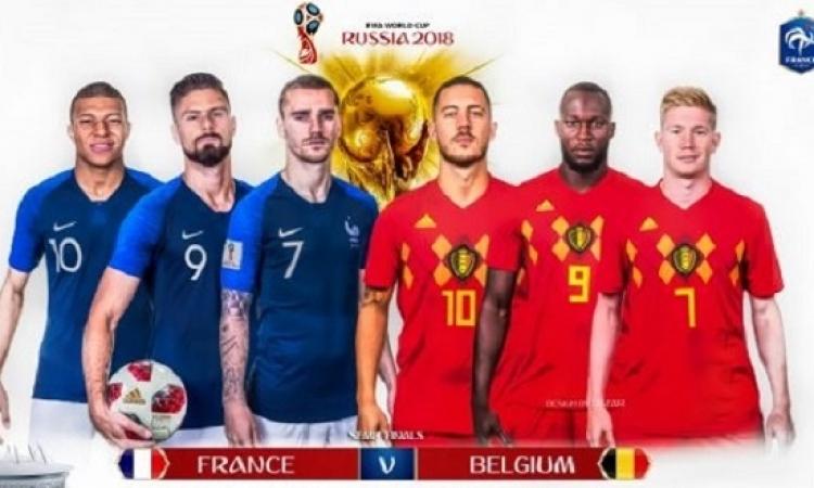 طموح بلجيكا يواجه قوة فرنسا لحجز مقعد فى نهائى المونديال