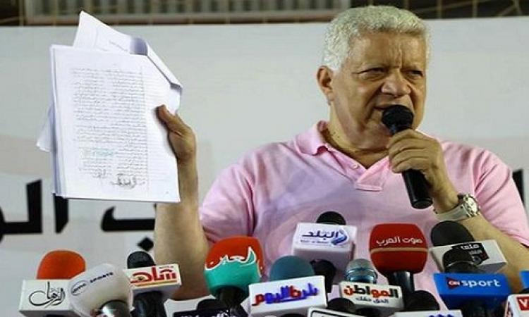 مرتضى: حسام وإبراهيم مكانهم السجن وفكرة تدريبهم منتخب مصر مرفوضة