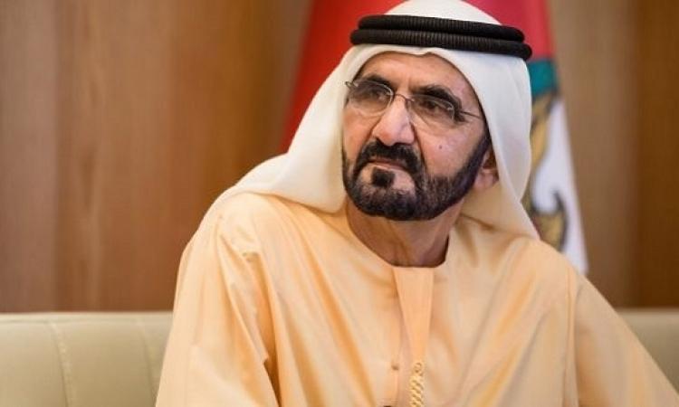 جامعة الدول العربية تكرم محمد بن راشد آل مكتوم فى احتفالية خاصة