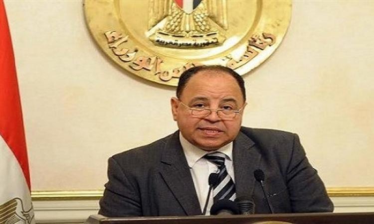 مستشار وزير المالية ينفى شائعة زيادة الضرائب