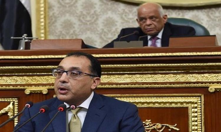 مجلس النواب يناقش اليوم تقرير الرد على بيان الحكومة لمنحها الثقة