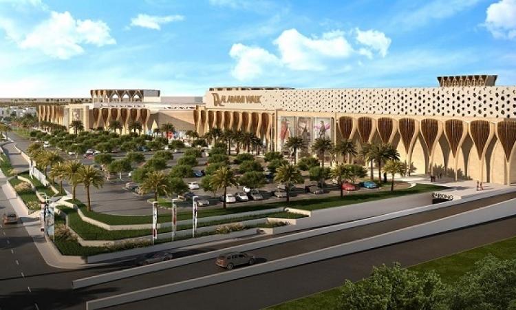 """افتتاح مشروع مجموعة الرائد الضخم """"ممشى العريمي"""" في سبتمبر 2020"""