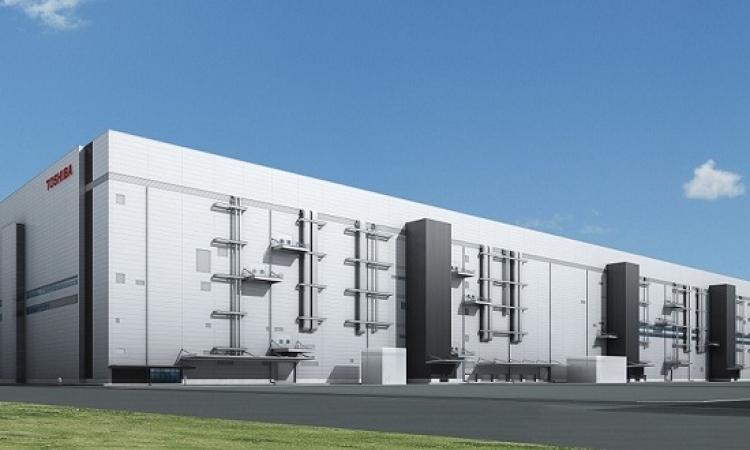 توشيبا ميموري كوربورايشن تباشر بناء منشأة التصنيع الأولى لها في مدينة كيتاكامي