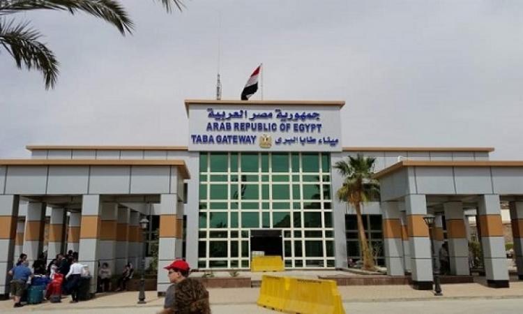 وزير النقل يفتتح اليوم ميناء طابا البرى بعد تطويره بـ 60 مليون جنيه
