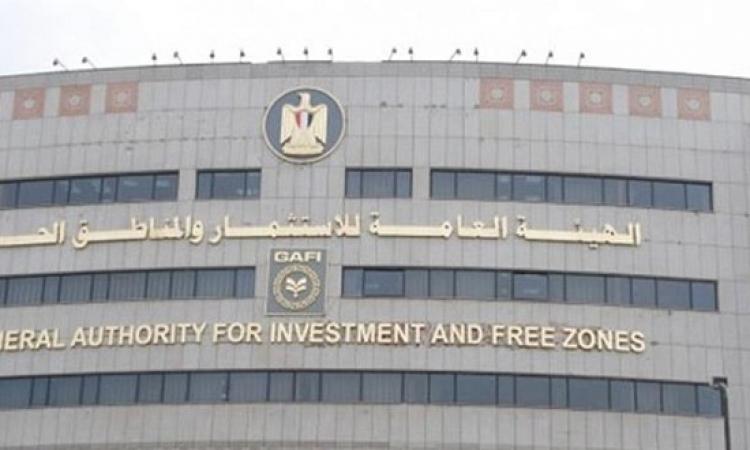 هيئة الاستثمار توافق على لائحة نظام العمل بالمناطق الاستثمارية