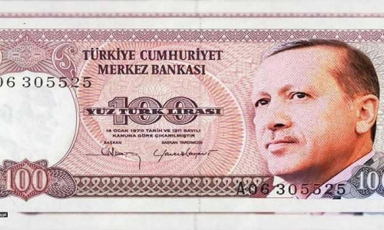 """أردوغان والخطوة الأولى لـ """"تدمير اقتصاد بلاده"""""""
