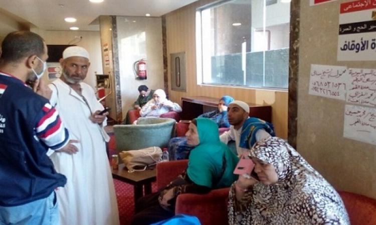 عيادات البعثة الطبية للحج توقع الكشف على 57083 حاج مصري