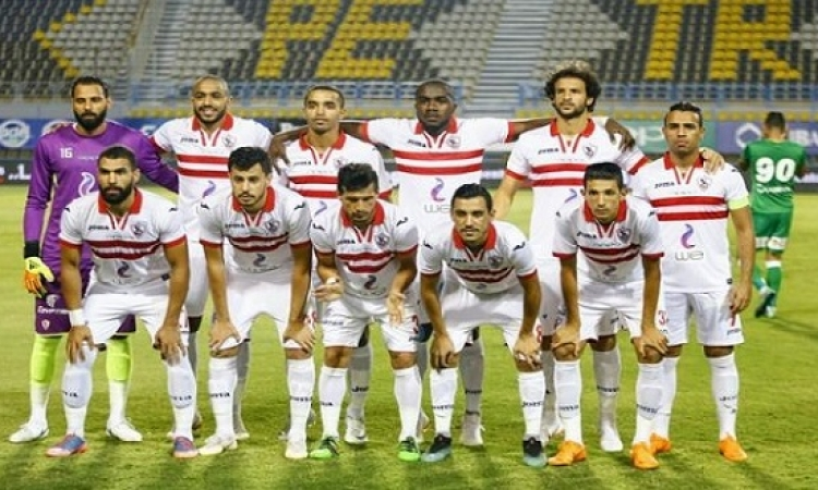 الزمالك راحة لمدة 5 أيام بعد مواجهة كأس مصر
