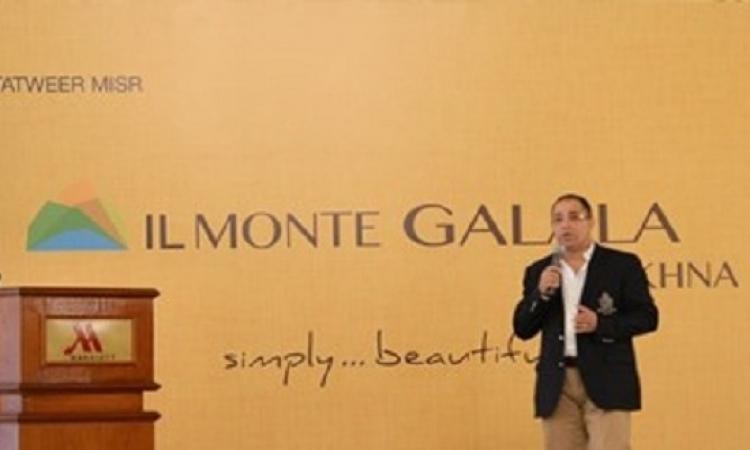 «تطوير مصر» تسعى لإقامة 7 فنادق جديدة بالمونت جلالة وفوكا باى