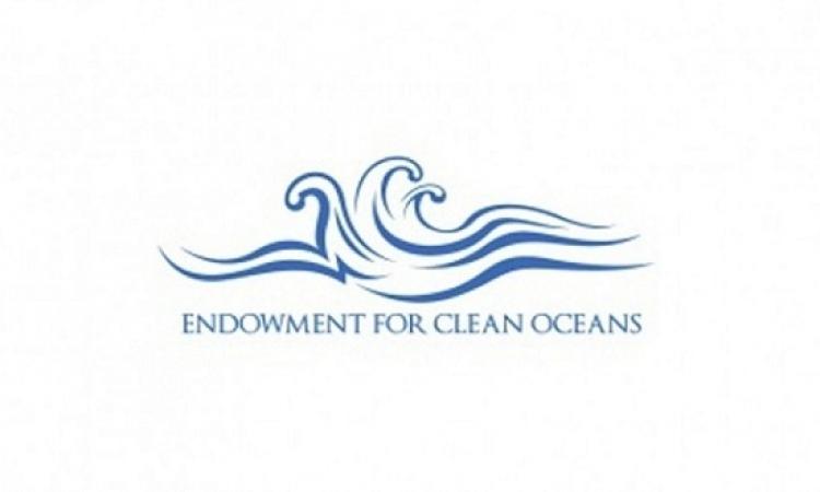 صندوق الهبات من أجل محيطات نظيفة يُعلن انضمام بيارإيف كوستو للجنته