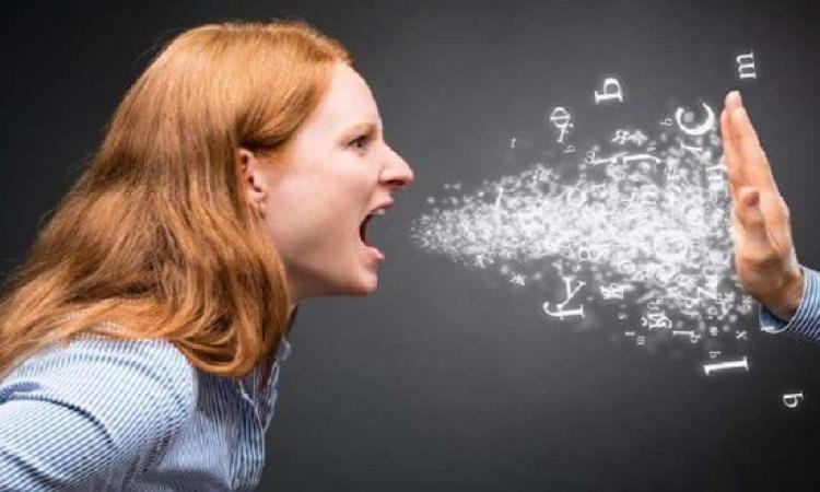 خاص بالرجال .. كيف تتعامل مع غضب زوجتك ؟!