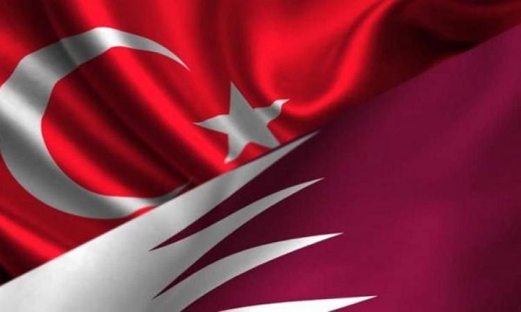 جنود أتراك يتعلمون اللغة العربية فى قطر تمهيدا لتجنيسهم