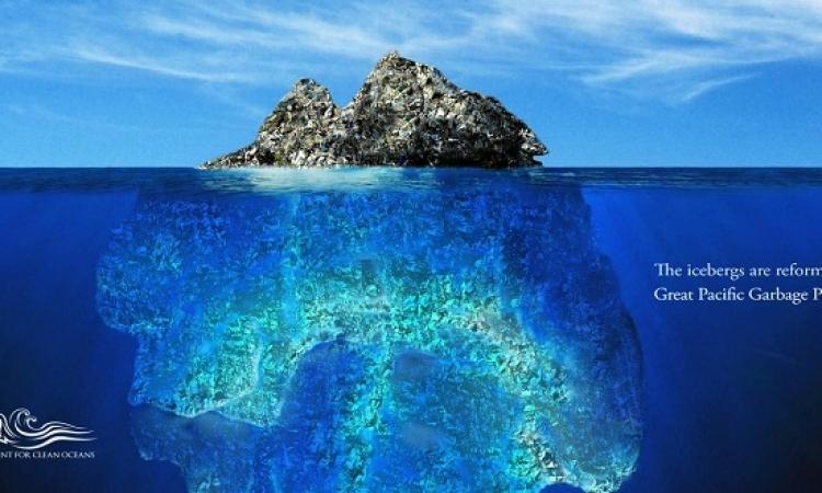 قلق واسع النطاق حيال تريليونات القطع البلاستيكية الملوثة للمحيط