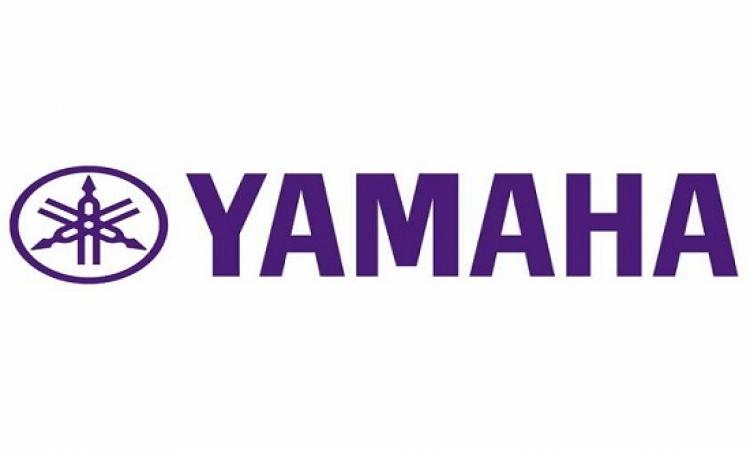 إيرادات ياماها موتور تواصل ارتفاعها خلال الربع الثاني