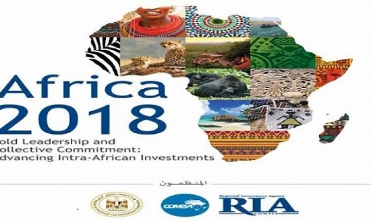 """مصر تستضيف مؤتمر """" افريقيا 2018 """" برعاية الرئيس السيسى ومشاركة قادة الدول الافريقية"""