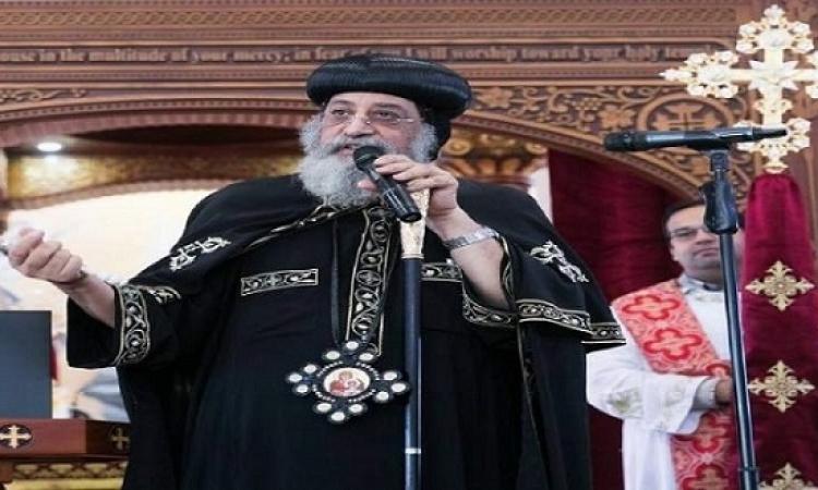 """البابا تواضروس يترأس صلوات قداس ذكرى الأربعين للأنبا ابيفانيوس بدير """"أبو مقار"""""""