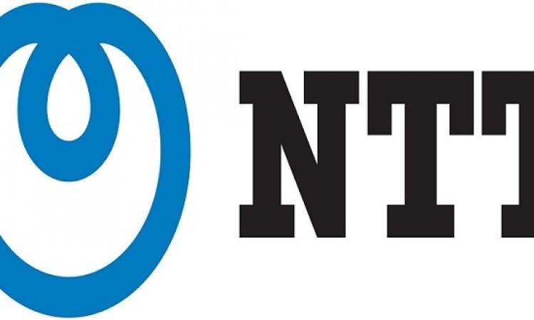 تأسيس شركة إن تي تي جلوبال سورسينج