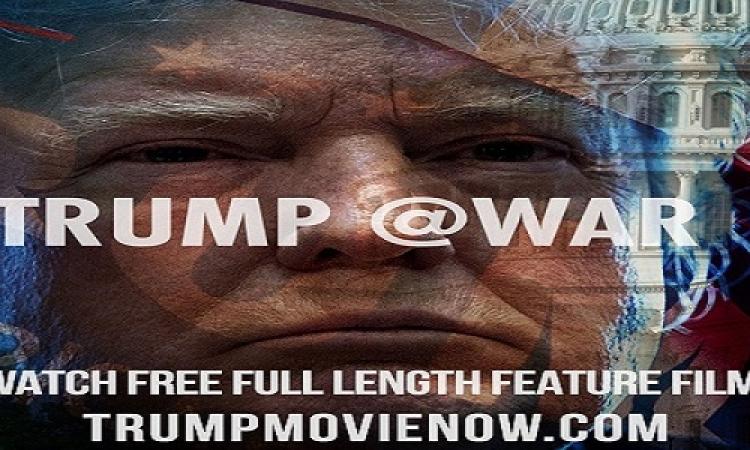 """إطلاق الفيلم الوثائقى الجديد """"ترامب في حرب"""" لستيف بانون مجاناً عبر الإنترنت"""