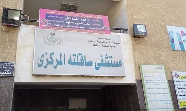 رئيس الوزراء يزور مستشفى ساقلتة بسوهاج ويطلب تقريرا عن تأخر أعمال التطوير