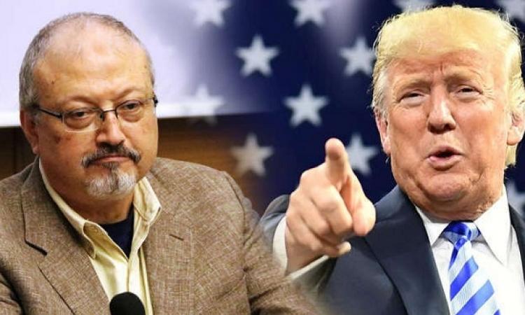 اختفاء خاشقجى يعرقل خطط ترامب لحصار إيران
