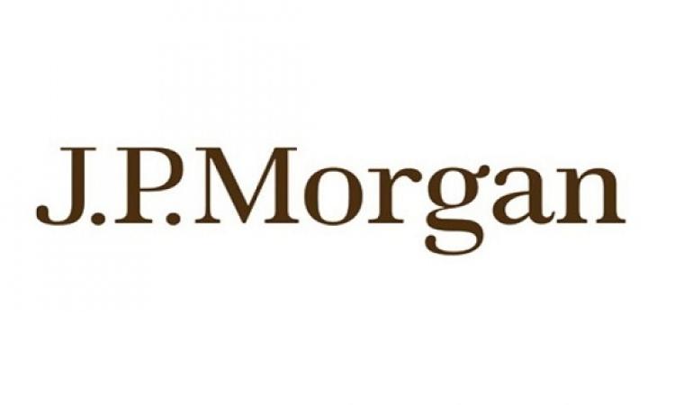 بنك جيه بيه مورغان تشيس يُطلق عرضاً لشراء سندات قابلة للاستبدال