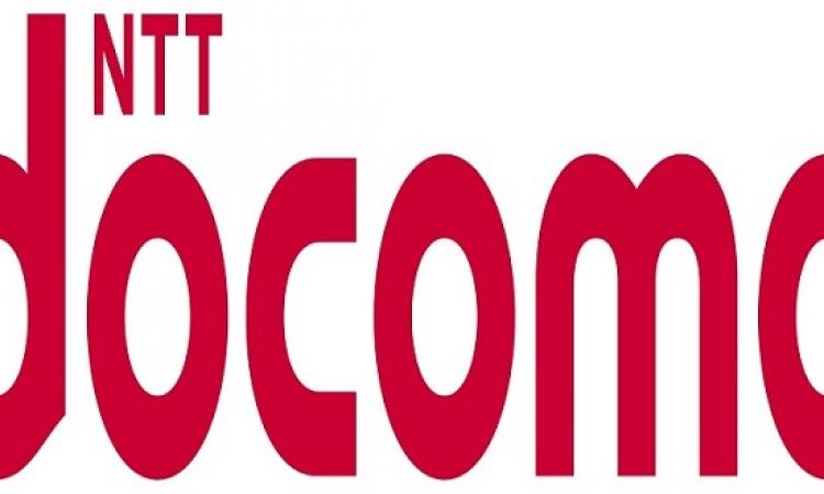 دوكومو تضيف خدمة دوكومو واي-فاي إلى بطاقات مسبقة الدعم