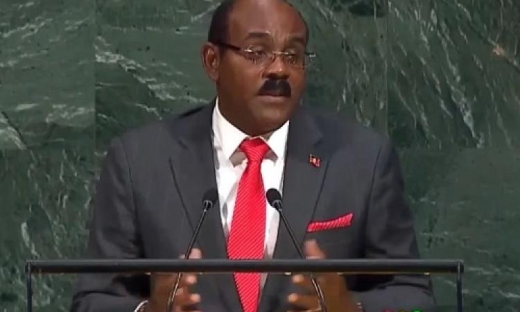 رئيس وزراء أنتيغوا وبربودا يؤكد على أهمية التعامل مع جميع الدول على قدم المساواة