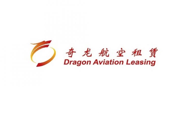 شركة دراغون المحدودة لتأجير الطائرات تعيّن رئيساً تنفيذياً جديداً
