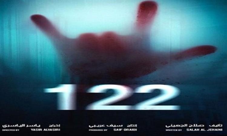 7 أفلام في القائمة الأولية لموسم نصف العام