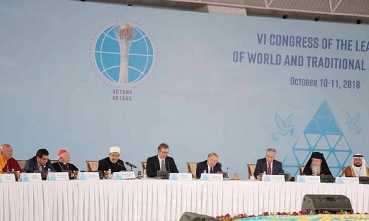 الطيب فى كازاخستان : حملات الإعلام المشبوهة نجحت فى إلصاق الإرهاب بالإسلام