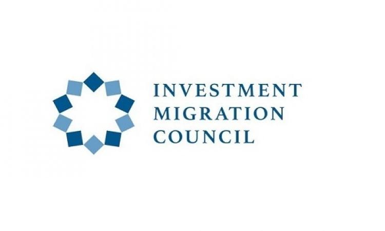 مجلس الهجرة بالاستثمار يردّ على مخاوف منظمة التعاون الاقتصادي والتنمية