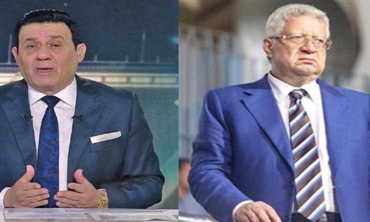 الأعلى لتنظيم الإعلام يمنع بث برنامج مدحت شلبي وظهور مرتضى منصور ويحذر بيراميدز