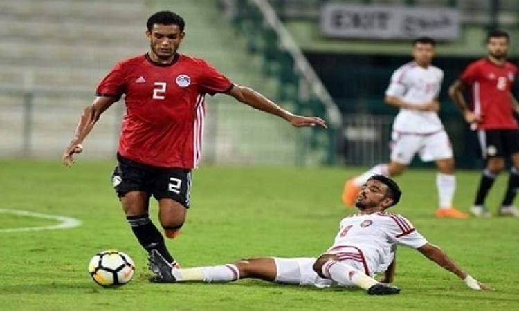 الفراعنة الصغار يواصلون استعداداتهم لودية تونس الثانية