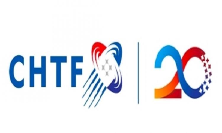 افتتاح معرض الصين للتكنولوجيا المتقدمة لعام 2018 فى 14 من نوفمبر