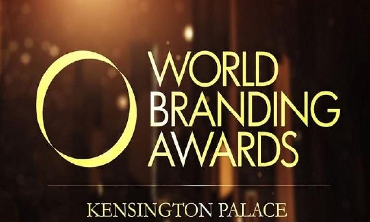 تكريم العلامات الجارية من الشرق الأوسط خلال حفل توزيع جوائز وورلد براندينج أواردز