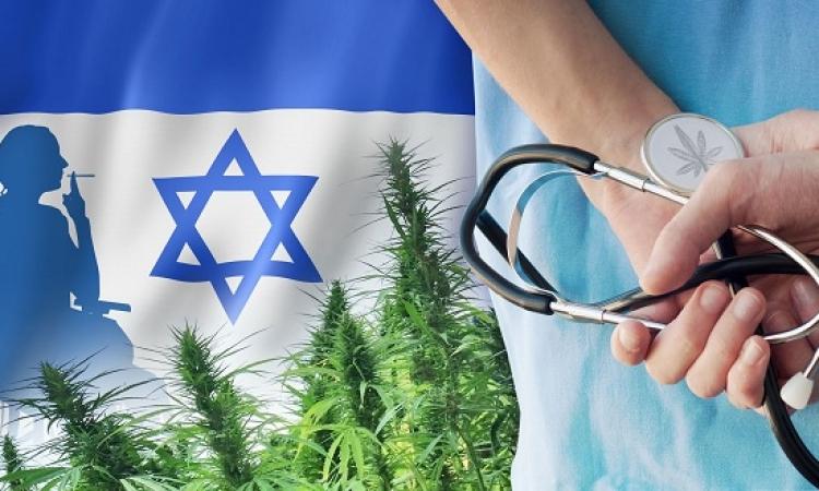 الموافقة على «قانون القنب» فى إسرائيل