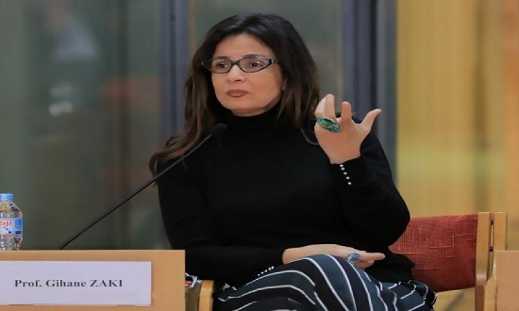 الأكاديمية المصرية في روما تؤكد على أهمية الدبلوماسية الثقافية